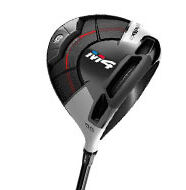 The OnlineGolf 2018 Buyers Guide to Golf Drivers
